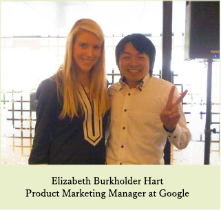 Elizabeth Burkholder Hart Product Marketing Manager at Google