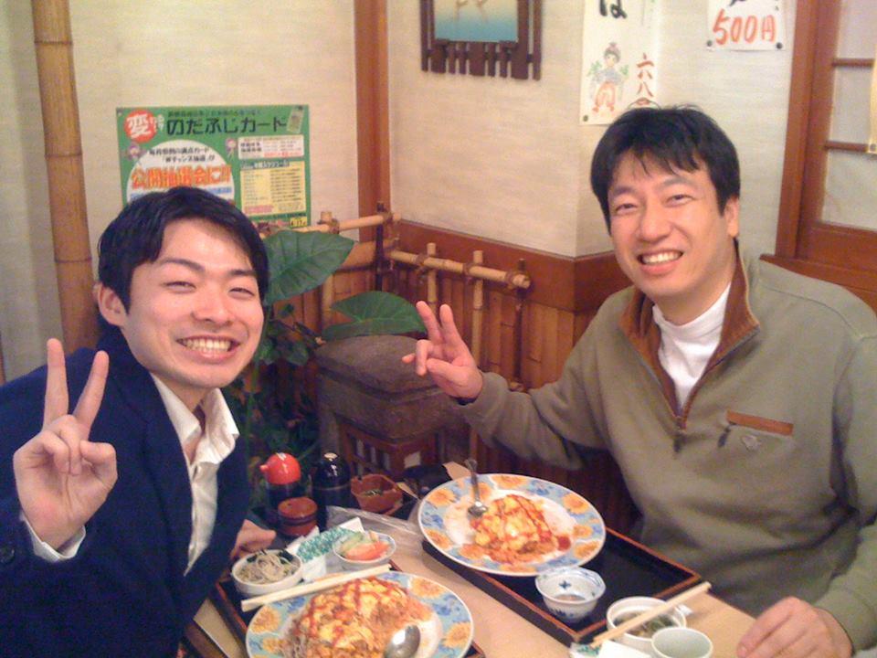 やす整骨院・整体院さんの市田先生とお食事