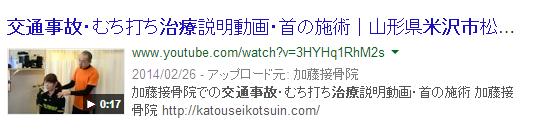 Youtube検索上位表示方法