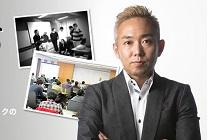 金生康孝先生のエネルギーテクニックセミナー