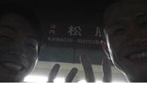 大阪で整骨院経営者の上村先生と飲み会|スマートフォンファースト・モバイルファースト