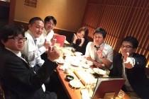 高子先生出版パーティー静かなる二次会