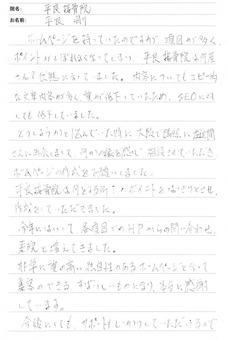 IMG_20150217_0001
