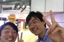 渋谷で神子先生と飲み会